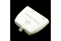 USB-переходник + карт-ридер для Acer Iconia Tab B1-710/B1-711