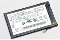 Фирменная аккумуляторная батарея 2710mAh BAT-715 на планшет  Acer Iconia Tab B1-A71 + инструменты для вскрытия + гарантия