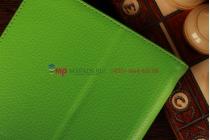 Фирменный чехол-обложка для Acer Iconia Tab B1-A71 зеленый кожаный