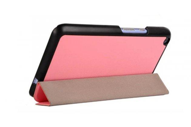 """Фирменный умный чехол-книжка самый тонкий в мире для Acer Iconia Talk S A1-724 """"Il Sottile"""" розовый кожаный"""