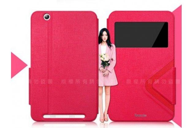 """Фирменный чехол-книжка для планшета Acer Iconia Tab B1-750/B1-751 7.0"""" розовый с окошком водоотталкивающий"""