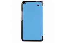 """Фирменный умный чехол-книжка самый тонкий в мире для Acer Iconia Talk S A1-724 """"Il Sottile"""" голубой кожаный"""