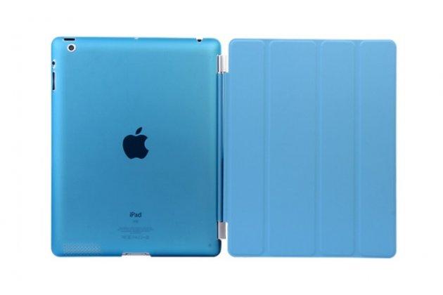 """Фирменный умный чехол-книжка самый тонкий в мире для iPad Pro 12.9""""  """"Il Sottile"""" голубой кожаный"""