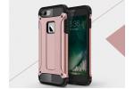 """Противоударный усиленный ударопрочный фирменный чехол-бампер-пенал для iPhone 7 plus 5.5""""/ iPhone 8 Plus розовый"""