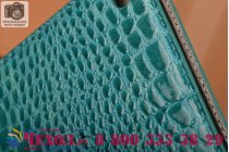 """Фирменный чехол для iPad Pro 12.9"""" лаковая кожа крокодила бирюзовый"""