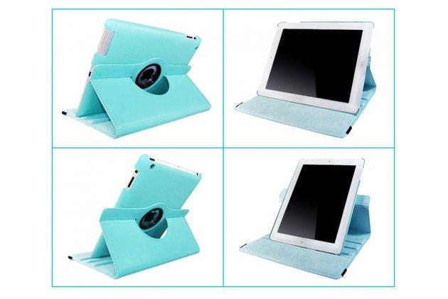 Фирменный чехол-обложка для iPad2/new iPad 3/iPad 4 роторный оборотный поворотный кожа голубой
