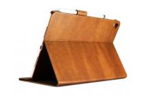 """Фирменный премиальный чехол бизнес класса для iPad Pro 9.7"""" из качественной импортной кожи коричневый"""