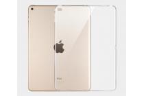 """Фирменная ультра-тонкая полимерная силиконовая мягкая задняя панель-чехол-накладка для iPad Pro 9.7"""" прозрачная"""