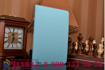 Чехол для планшета  iPad mini 4 поворотный роторный оборотный голубой кожаный