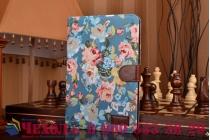 """Фирменный необычный чехол для iPad Mini 4 """"тематика Винтажные Розы"""""""