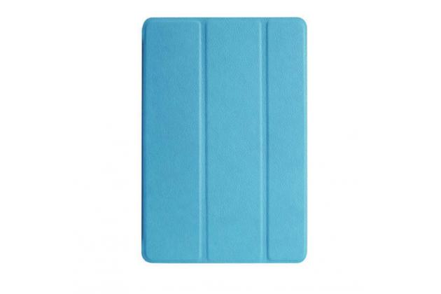 """Фирменный умный чехол-книжка самый тонкий в мире для iPad mini 4 """"Il Sottile"""" голубой кожаный"""