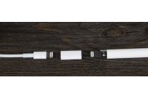 "Адаптер Lightning для зарядки Apple Pencil для iPad Pro 9.7"" / iPad Pro 12.9"""