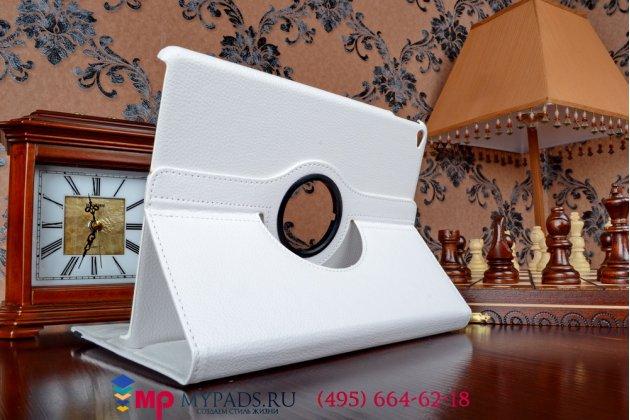 Чехол для iPad Air 2 поворотный роторный оборотный белый кожаный