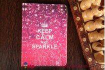 "Уникальный чехол-книжка для Айпэд Эйр ""тематика Keep Calm"" малиновый"