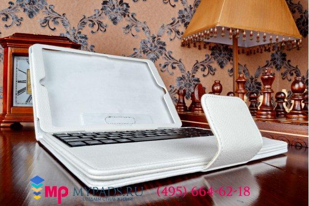 Фирменный чехол со съёмной Bluetooth-клавиатурой для iPad Air 2 белый кожаный + гарантия