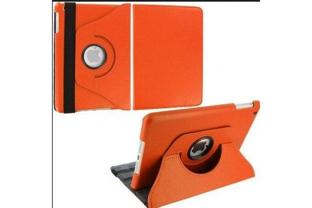 Чехол для iPad mini 1-го поколения поворотный роторный оборотный оранжевый кожаный