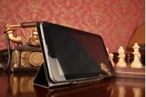 Чехол с вырезом под камеру для планшета Acer Iconia Tab One X 7 B1-740/B1-741 с дизайном Smart Cover ультратонкий и лёгкий. цвет в ассортименте