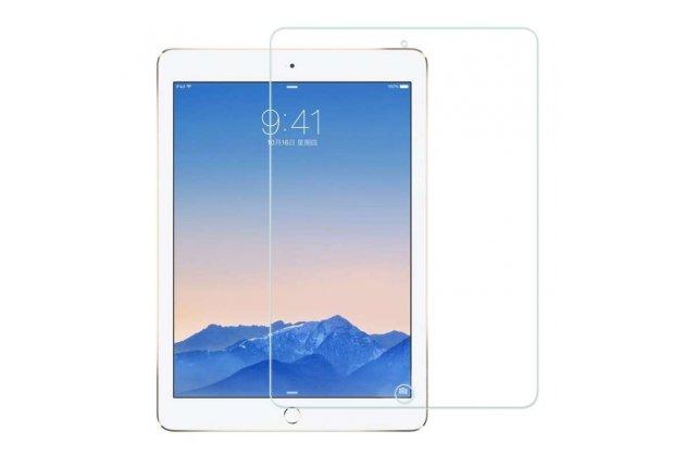 Фирменное защитное закалённое противоударное стекло для планшета iPad 1 из качественного японского материала премиум-класса с олеофобным покрытием