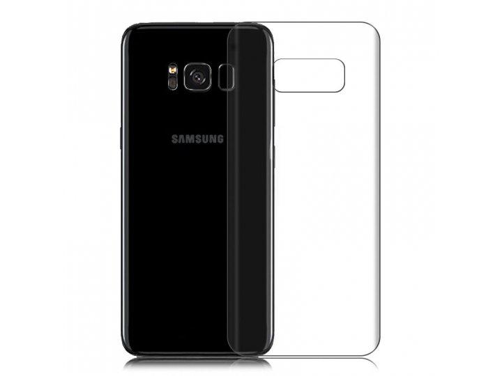 Фирменная оригинальная защитная пленка для телефона  Samsung Galaxy S7 G930 / G9300 5.1