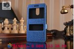Фирменный чехол-книжка для ZTE Blade V7 5.2 (BV0701) синий с окошком для входящих вызовов и свайпом водоотталкивающий