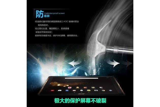 Фирменное защитное закалённое противоударное стекло премиум-класса из качественного японского материала с олеофобным покрытием для планшета Acer Iconia Tab 10 A3-A40 2016