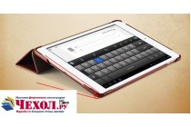 """Фирменный премиальный чехол бизнес класса для iPad Air 2 с визитницей из качественной импортной кожи """"Ретро"""" красный"""