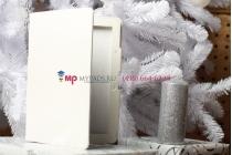 Фирменный чехол-обложка для Acer Iconia Tab A510/A511 белый кожаный