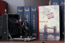 "Чехол-обложка для iPad Mini ""тематика британский флаг"" кожаный"